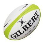 ギルバート GIBERT ラグビーボール マッチXV MATCH XV 5号球 GB-9191 スーパーラグビー トップリーグ使用球