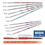 NISHI ニシ・スポーツ NC761A ...