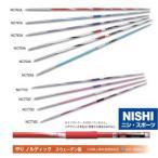 NISHI ニシ・スポーツ NC764A ...