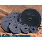 ニシ・スポーツ SDラバープレート28 7.5kg 直径28mmバー用 T2824 ラバーコーテイングタイプ NISHI トレーニング パワー フィットネス