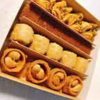 菓子 焼き菓子 バクラヴァ・ミックス小 215g Baklava (Al Baba)アラブのパイ菓子バクラバ4種類16個詰め合わせ!
