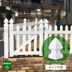 キャップ ピケットフェンス 柱上 フェンス スペード型 とんがり PVC 樹脂 DIY 白 アメリカンフェンス ゴシックキャップ4インチ バイナルフェンス