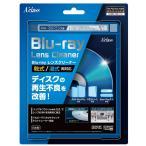 【新品】PS4 Blu-rayレンズクリーナー【PS3対応】<アクラス>
