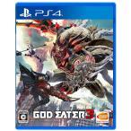 【新品】PS4 GOD EATER 3