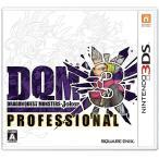 【新品】3DS ドラゴンクエストモンスターズ ジョーカー3 プロフェッショナル