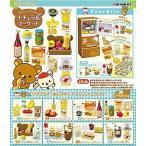 リーメント リラックマ ナチュラルマーケット BOX(8個入り)