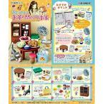 3月のライオン お茶の間の川本家 BOX(8個入り)