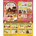 カナヘイの小動物ピスケ&うさぎ ほっとひといき純喫茶ゆるっとBOX(8個入)