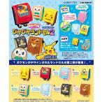 リーメント ポケットモンスター ぴかぴかランドセル2 BOX(8個入り)