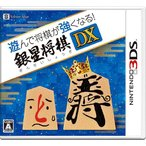 3DS 遊んで将棋が強くなる! 銀星将棋DX