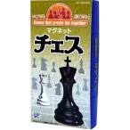 【新品】トラベルゲーム ゲームはふれあい チェス