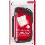 3DS 拡張スライドパッドシリコンカバークリアブラック(LL用)(サイバーガジェット)