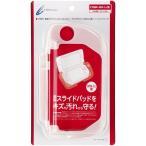 3DS 拡張スライドパッドシリコンカバークリアホワイト(LL用)(サイバーガジェット)