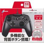 【新品】Switch ジャイロコントローラー 有線タイプ(ブラック)【連射/背面ボタン搭載】<サイバーガジェット>