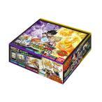 ドラゴンボール 超スカウターバトル 第2弾 ブースターパック BOX(30パック入り)