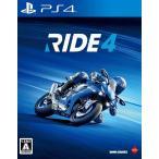 【新品】PS4 RIDE 4(ライド4)