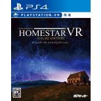 【新品】PS4 ホームスターVR SPECIAL EDITION【VR専用】