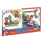 3DS マリオ&ルイージRPG ペーパーマリオMIX・マリオカート7 ダブルパック