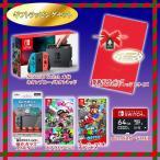 12/15�ޤǤ˽в�ͽ�� �ڥ��åȡ�Nintendo Switch ���ꥹ�ޥ��ǥ�å������å�(Joy-Con(L)�ͥ���֥롼/�ͥ����å�) ���եȥ�åԥ��å���