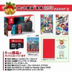 【セット】Nintendo Switch本体 クリスマスセット2018 Joy-Con(L)ネオンブルー/Rネオンレッド ギフトラッピングキット付