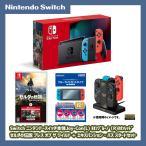 【新品】Switch ニンテンドースイッチ本体Joy-Con(L) ネオンブルー/(R)ネオンレッド ゼルダの伝説 スタートセット