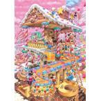 【新品】ジグソーパズル ディズニー おかしなおかしの家 ぎゅっとシリーズ ピュアホワイト 266P