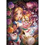 【新品】ジグソーパズル ディズニー きらめく夢の中で(アリス)【光るパズル】(35x49cm)500ピース<テンヨー>