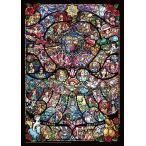 【新品】ジグソーパズル ディズニー/ピクサー ヒロインコレクション ステンドグラス 世界最小1000ピース(29.7x42cm)
