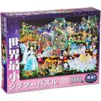 【新品】ジグソーパズル ディズニー マジカルイルミネーション【光る】世界最小1000ピース(29.7x42cm)<テンヨー>