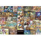 ぎゅっとサイズシリーズ 2000ピース ジグソーパズルアート集 ミッキーマウス DG-2000-533