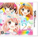 10/26発売(発売前日出荷)【封入特典+特典】3DS 12歳。とろけるパズルふたりのハーモニー