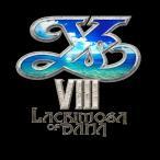 【特典付き】PSV イース8 -Lacrimosa of DANA-数量限定プレミアムBOX
