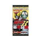 仮面ライダーカードR 最終記録 BOX(15パック入り)