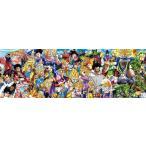 950ピース ワンピース ONE PIECE CHRONICLES 2 (950-07)