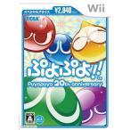ショッピングWii Wii スペシャルP ぷよぷよ!!