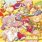 CD ドラマCD「ぷよぷよ」Vol.7