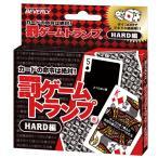 【新品】罰ゲームトランプ HARD編ダイス付き