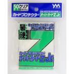 【新品】TC やのまん カードプロテクター オーバーガードZ Jr. [64×91mm] 50枚入