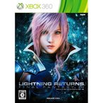 X360 ライトニング リターンズ ファイナルファンタジー13