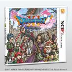 7/29発売(発売前日出荷)【封入特典つき】3DS ドラゴンクエストXI 過ぎ去りし時を求めて