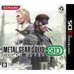3DS メタルギア ソリッド スネークイーター 3D