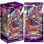 遊戯王アークV ブースターSP 「フュージョン・エンフォーサーズ」BOX(15パック入り)