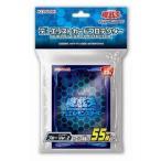 遊戯王デュエルモンスターズ デュエリストカードプロテクター ブルー Ver.2
