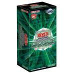遊戯王デュエルモンスターズ LINK VRAINS PACK2 BOX(15パック入り)