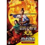 PS4 信長の野望 大志 with パワーアップキット プレミアムBOX