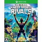 Xone Kinectスポーツ ライバルズ