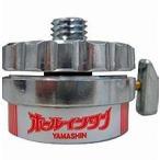 新品未使用品 山真製鋸(ヤマシン)ホールインワン 型式:H-1