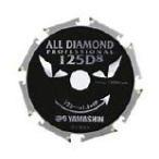 山真 125×8 CYT-YSD-125D8 オールダイヤモンドD8窯業系サイディング用(2枚セット)激安