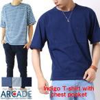 インディゴ染め ビッグシルエット 胸ポケ付き Tシャツ メンズ プルオーバー デニムシャツ 半袖 メンズ