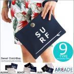 ショッピングクラッチバッグ クラッチバッグ スウェット地 選べるロゴ クラッチバッグ メンズ レディース(男女兼用) カジュアル